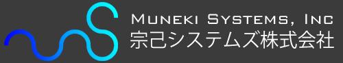 Muneki Systems, Inc. 宗己システムズ株式会社
